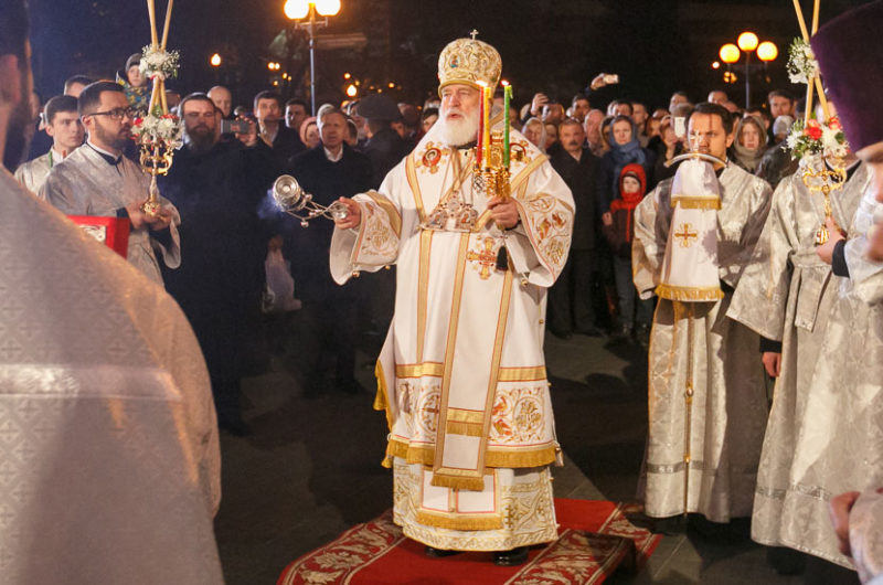 Belarus Orthodox Father Immigrant