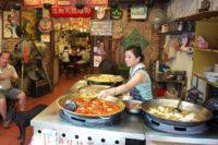 Treaty Investor Status - Taiwanese Restaurant