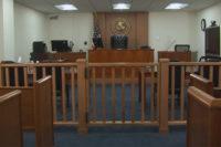 Detroit Immigration Court