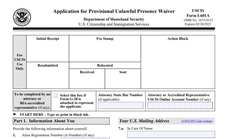 I-601A Application Form