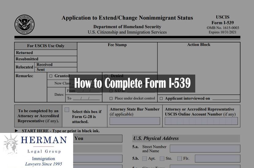 Form I-539