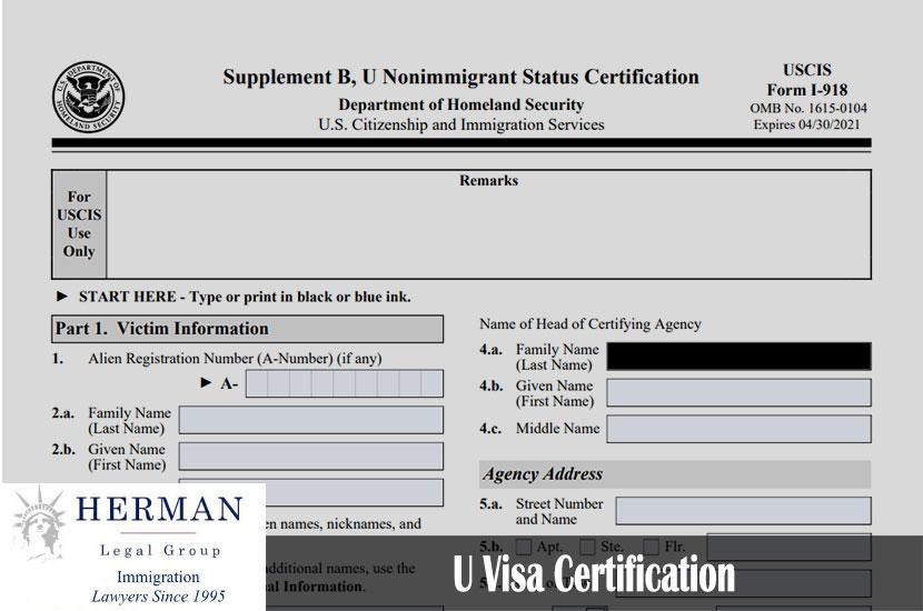 Form I-918, Supplement B