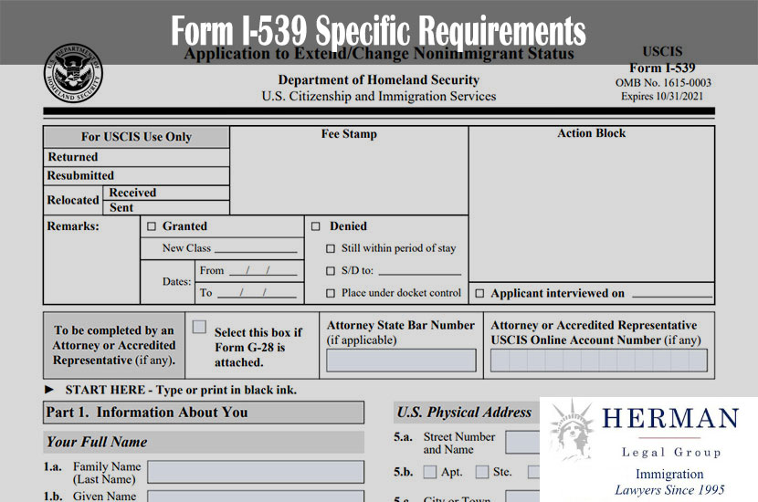Form I-539 Specific Requirements